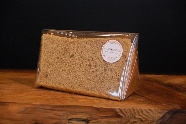 どんぐり粉で作るシフォンケーキ
